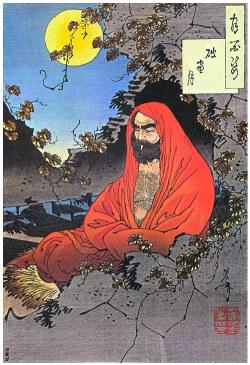 Bodhidharma, Ukiyo-E print by Yoshitoshi, 1887.