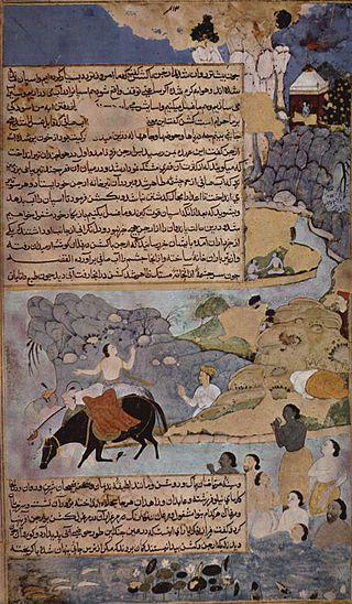 Krishna and Pandavas water their horses
