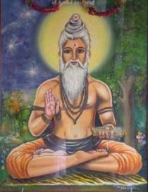 Boganathar, Babaji's guru