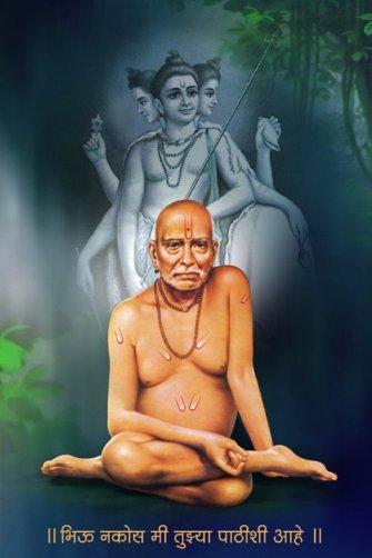 Sri Swamy Samarth