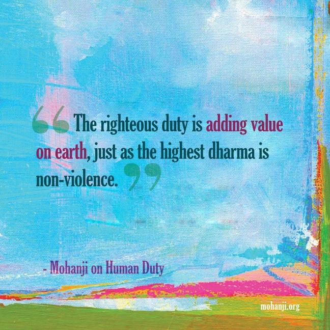 Mohanji quote - Human duty
